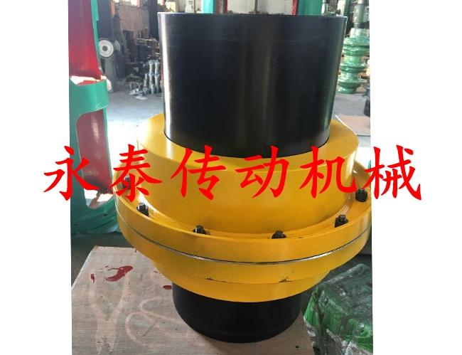 永泰传动机械 供应JS蛇簧联轴器带罩壳联轴器