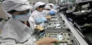 2017中国电子制造行业自动化市场研究报告