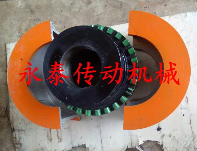 永泰传动供应JSB型轴向安装联轴器带罩壳联轴器
