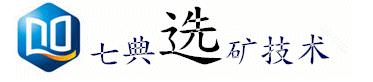 山东七典科技服务有限公司