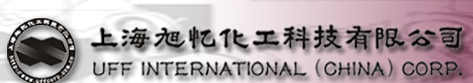 上海旭忆化工科技有限公司