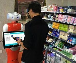 首款人工智能机器人走进便利店 不只是会收银!