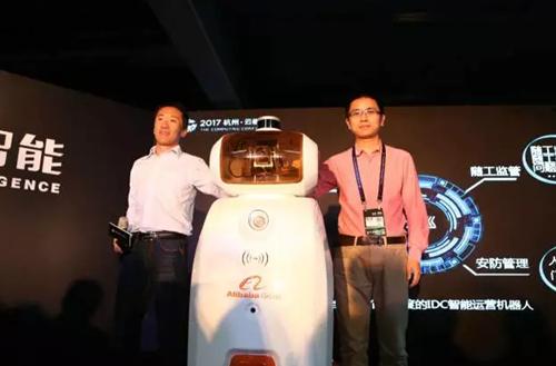 """阿里集团发布高精度数据中心智能机器人""""天巡"""""""