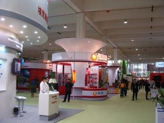 第十一届中国国际润滑油展会将在沈阳举办
