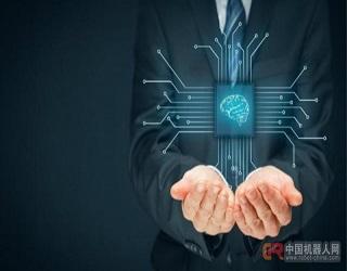 """海外AI技术人才助力中国人工智能""""弯道超车"""""""