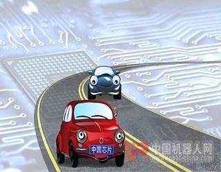 """中国人工智能产业链""""显山露水"""" 三大阶级应用产业成热点"""