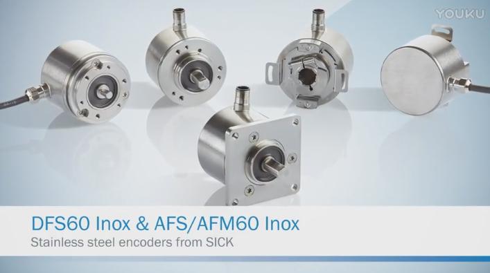 西克(SICK)不锈钢编码器DFS60 Inox与AFS-AFM60 Inox
