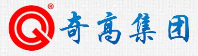 上海奇高泵阀集团有限公司