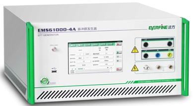 电快速瞬变脉冲群发生器(EFT)
