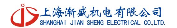 上海渐盛机电有限公司