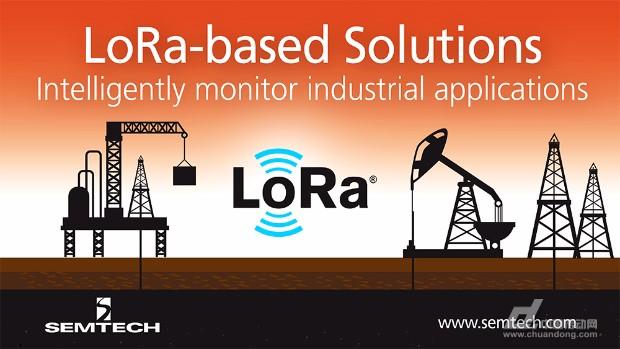 研华科技利用Semtech的LoRa澳门美高梅娱乐场提供创新物联网解决方案