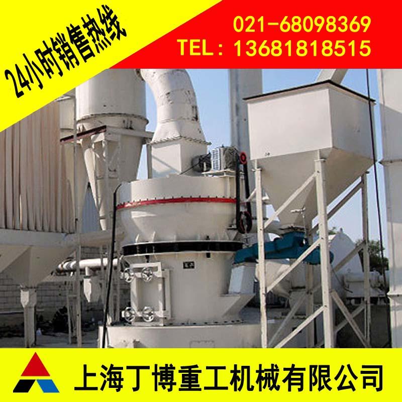 四川石灰石磨粉机、四川磨粉机价格、四川磨粉机型号
