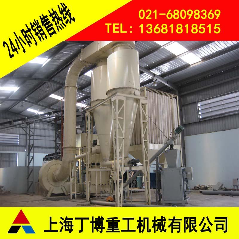 辽宁高压悬辊超细磨粉机厂家、雷蒙磨粉机价格