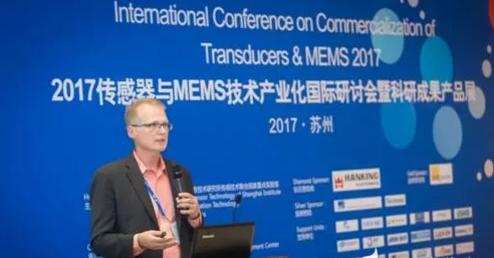 中国首条MEMS 8英寸线成功投入运营 国内MEMS产业腾飞