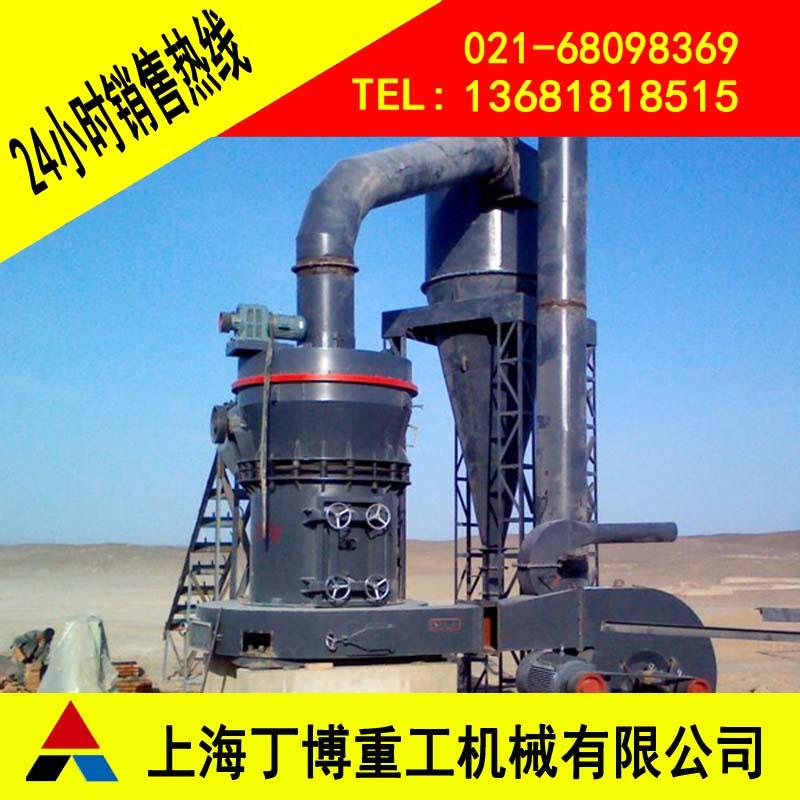 云南高压悬辊磨粉机、云南白云石高压悬辊磨粉机、磨粉机价格