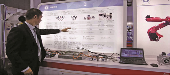 2017工博会机器人展:新科技繁花入眼 智能制造近在咫尺