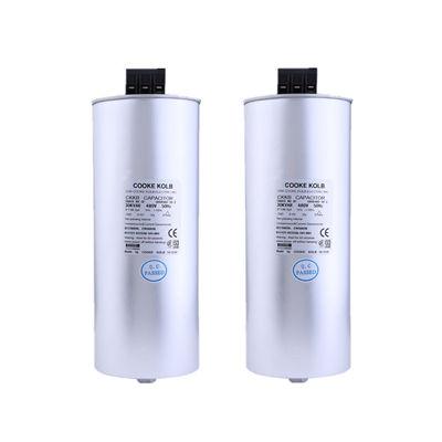 安徽低压电力电容器|并联电容器 库克库伯 高品质厂家