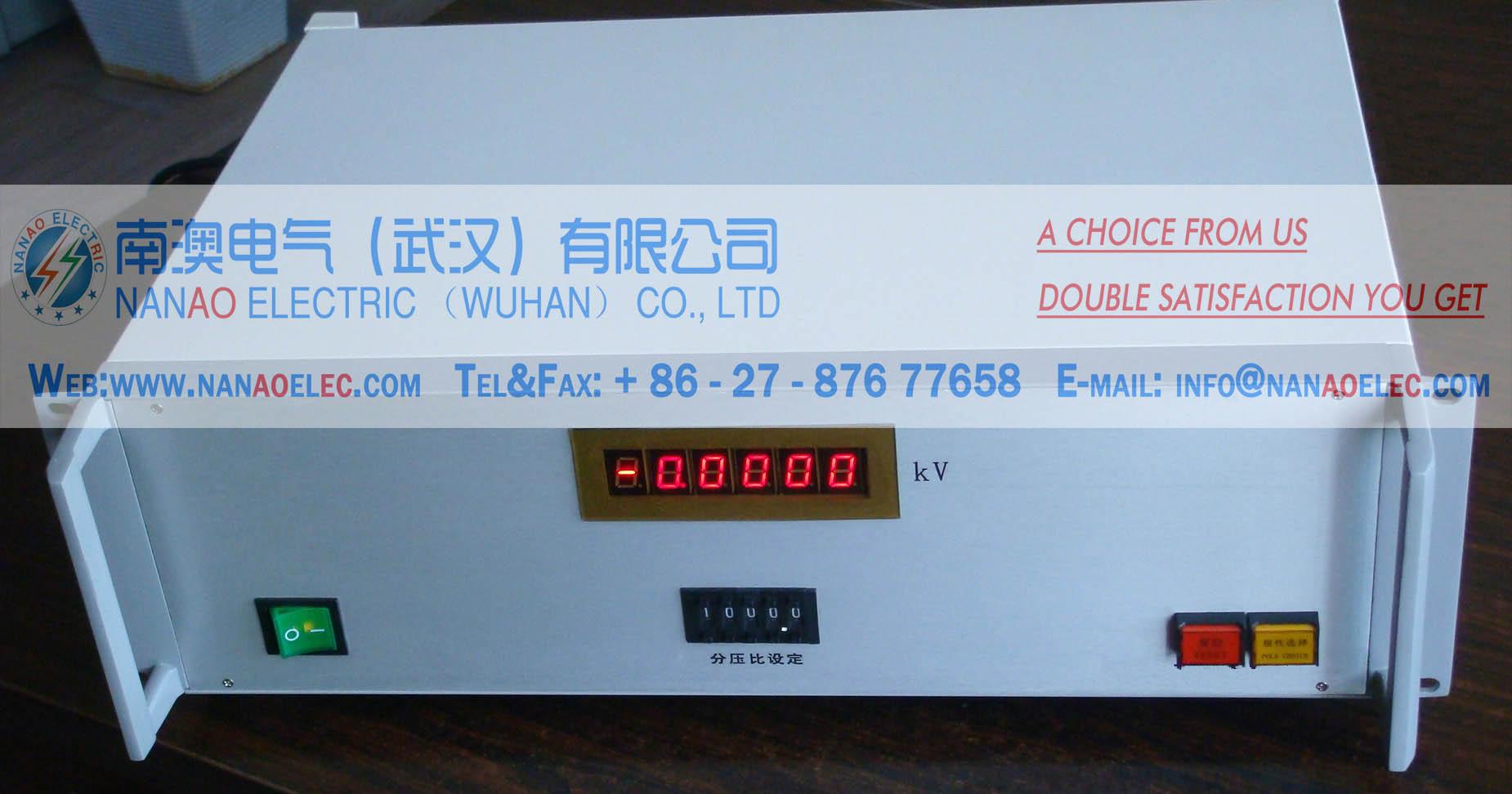 南澳电气NA23雷电冲击峰值电压表