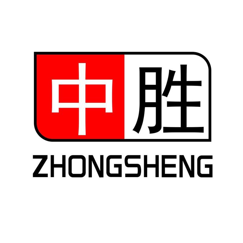 江苏中胜传动科技有限公司
