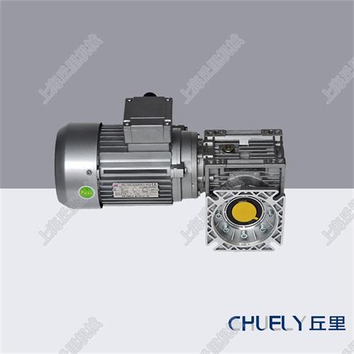 RV63-60-0.55邦飞利蜗轮减速机