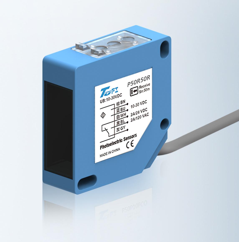 P50系列对射光电传感器