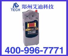 CZ4甲烷氧气两参数测定器