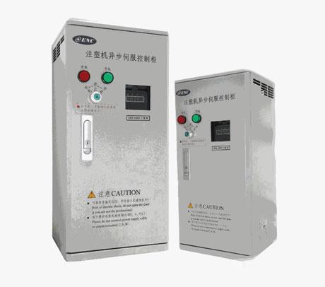 易能EN606注塑机异步伺服控制柜