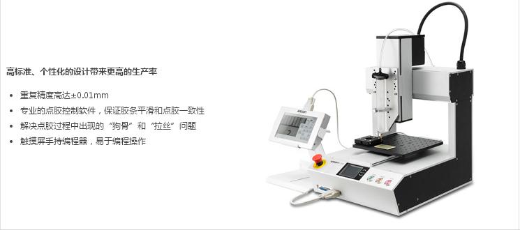北京自动涂胶机 深隆STT1003 自动涂胶机 涂胶机器人 汽车玻璃涂胶生产线