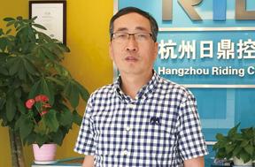 日鼎:开启行业定制化发展之路——访杭州日鼎控制技术有限公司总经理吴建华