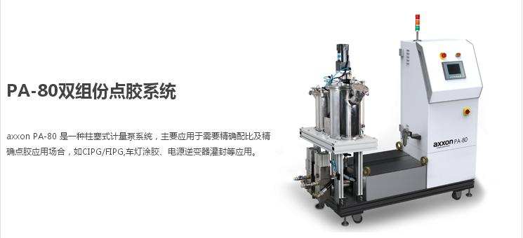 北京自动点胶机 深隆STT1009 自动点胶机 点胶机器人 汽车玻璃涂胶生产线