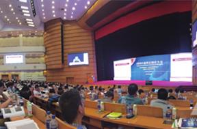 易往信息:两化融合尖兵——记易往信息受邀参加2015中国两化融合大会