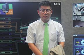 """二次创业元年""""中的LS产电自动化 ——专访LS产电自动化事业部中国区解决方案中心总监张沛"""