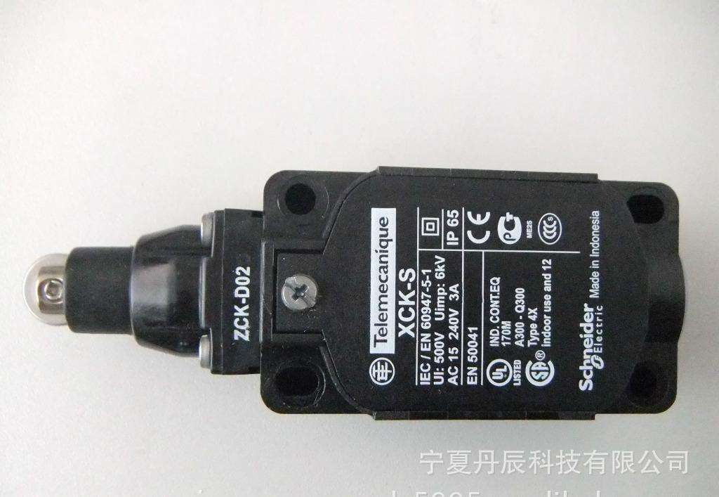 TELEMECANIQUE ENN04529 传感器