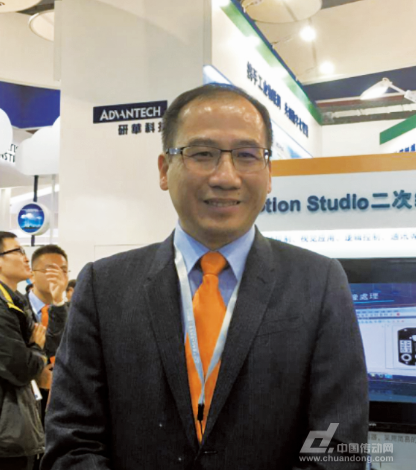 发挥整合优势,迈向智能制造新时代——访研华(中国)设备自动化事业部业务发展总监李国忠