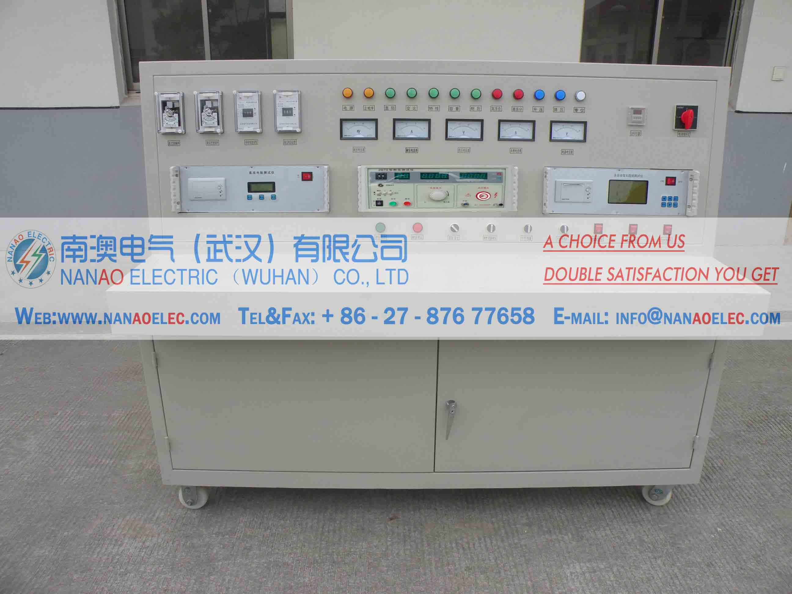 南澳电气NATS全自动多功能变压器综合测试台