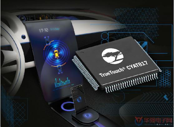 赛普拉在CES上推出业内先进的汽车触摸屏控制器