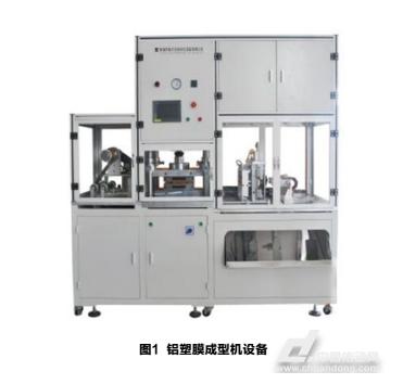 永宏PLC应用于铝塑膜成型机
