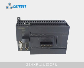 合信224XP以太网CPU