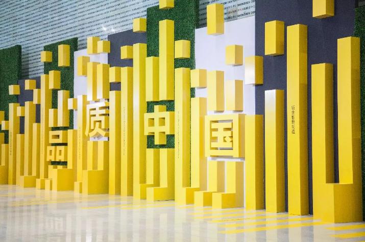 深圳机械展Quality China,奏响质量发展最强音