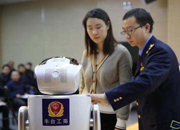 全国首款工商智能普法机器人即将上线 提供法律咨询服务