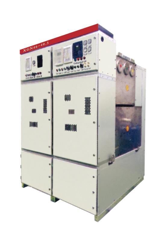 开关柜厂家生产 (XGN46-40.5)C-GIS高压开关柜