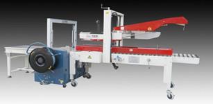 2017年中国包装机械行业自动化市场研究报告