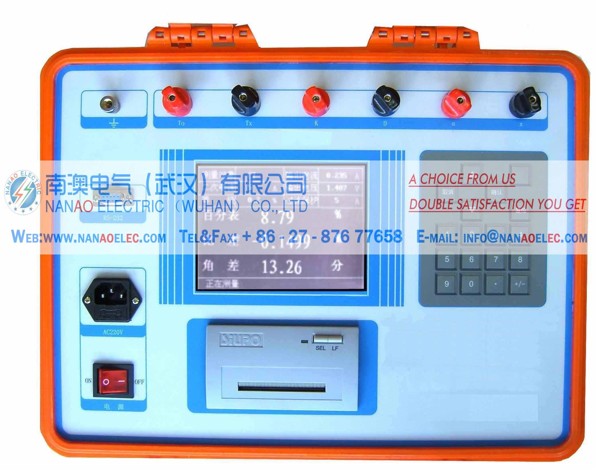 南澳电气NAEFH全自动仿真型互感器现场校验仪