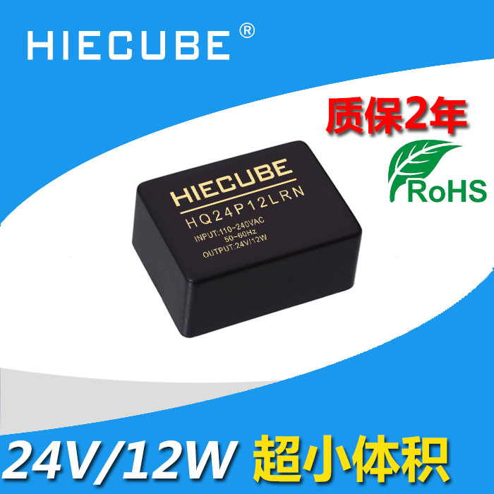 AC-DC小型模块降压板220v转24v智能家居开关电源模块