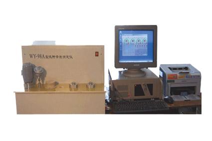WY-98A吸附常数a、b值测定仪