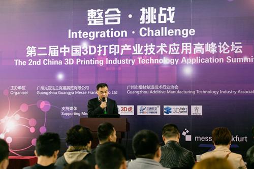 汇集行业智慧 精彩尽在广州国际模具暨3D打印展