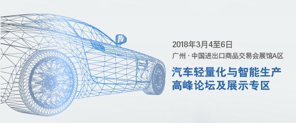 群英荟萃,汇集行业智慧,激发增减材众鑫博彩大全创新,精彩尽在广州国际模具暨3D打印展