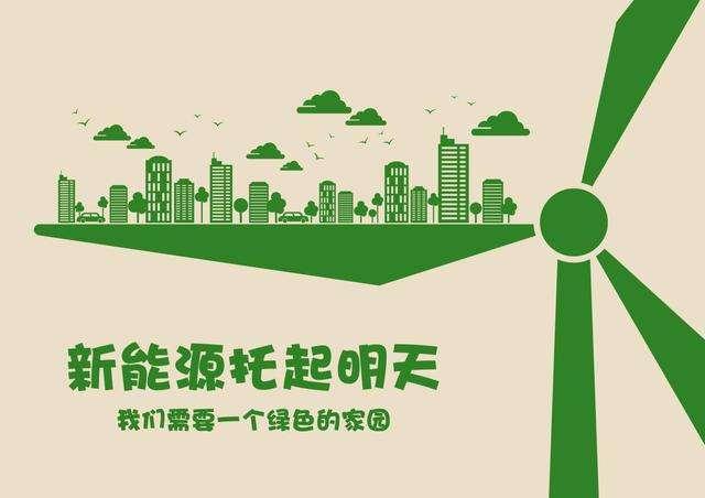 新能源进入规模增长技术迎来全面爆发期