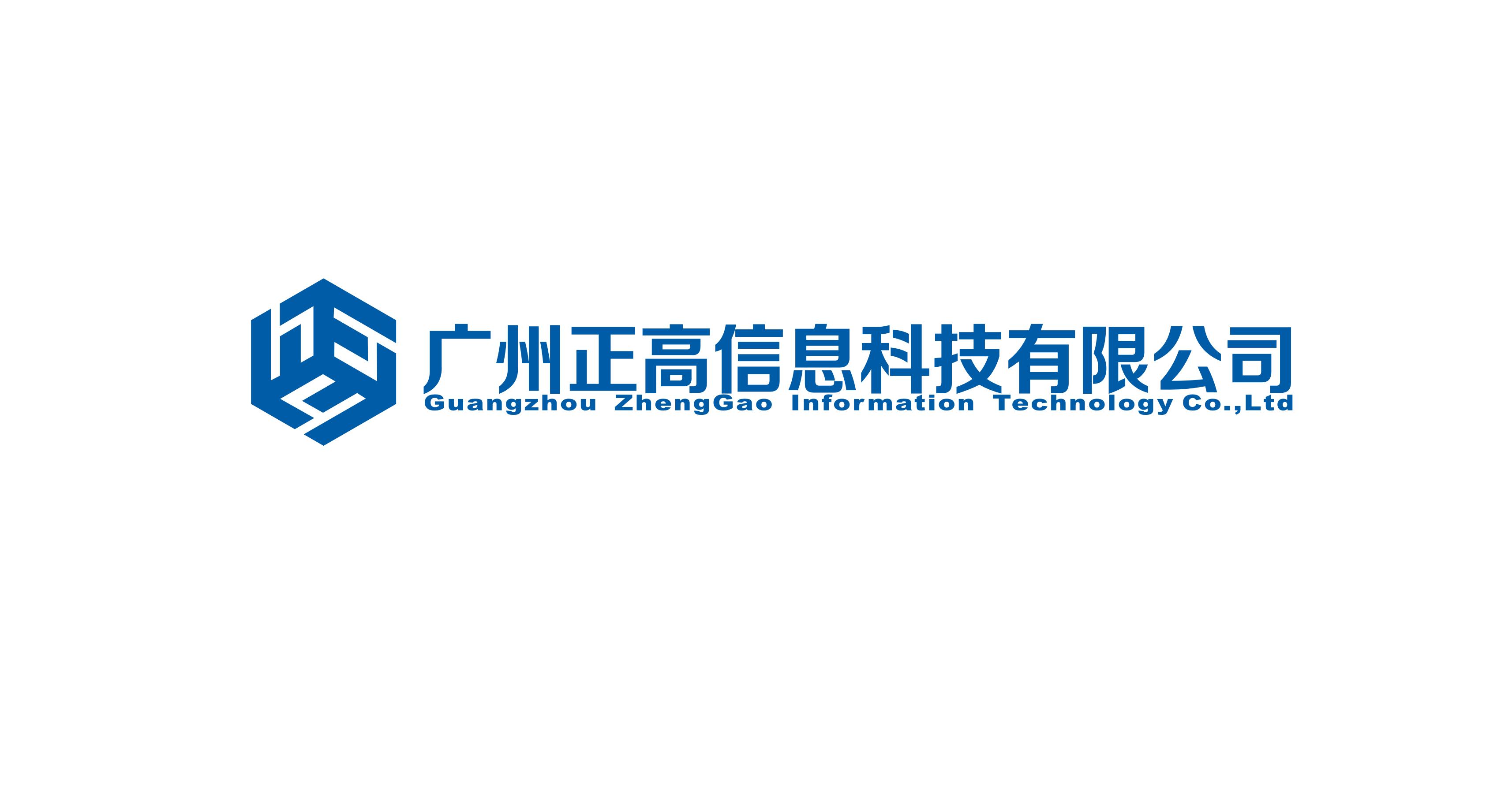 广州正高信息科技有限公司