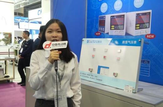 2018广州自动化展之艾而特